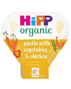 HiPP Organic Paella with Vegetables & Chicken Toddler Tray Meal 1-3 Years (5 x 230g)